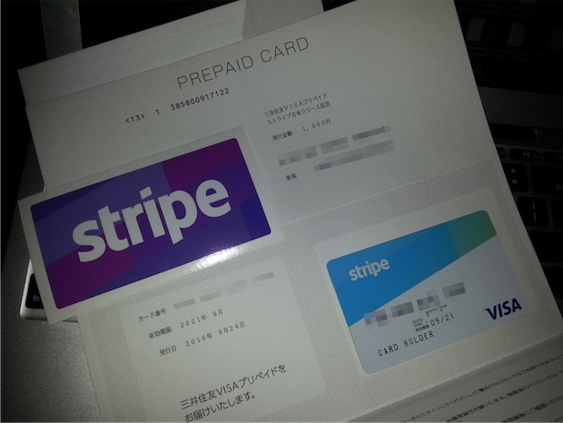 stripe-party-debitcard-takeaway