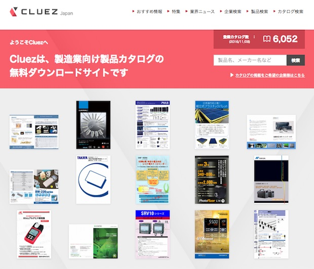 aperza-cluez-japan_screenshot