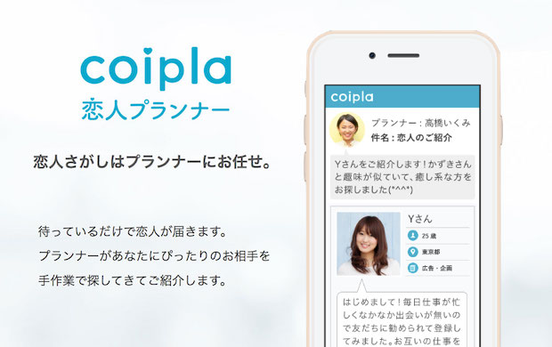coipla_featuredimage