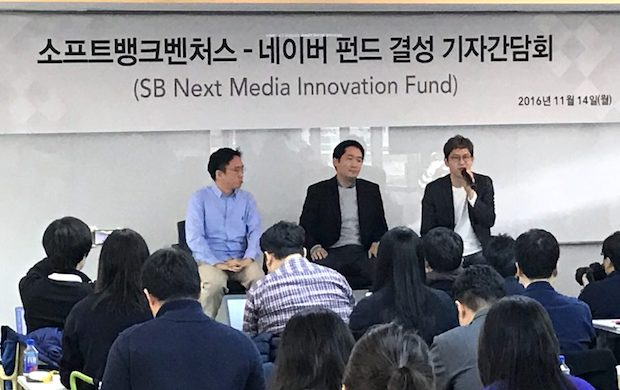 sb-next-media-innnovation-fund_briefing