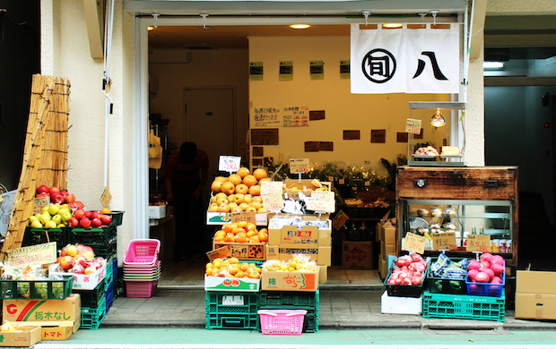 agrigate-shumpachi-vegetable-store