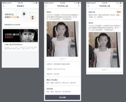 Above: Didi Chuxing: AMBER Alerts