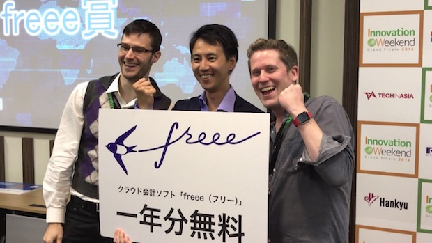 iwgf-2016-freee-award-winner-marui-review-entouch