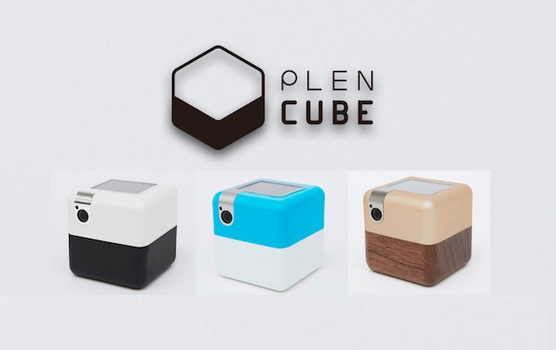plencube_featuredimage