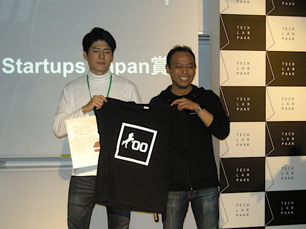 tech-lab-paak-6th-demoday_500-startups-award-winner_macrospace