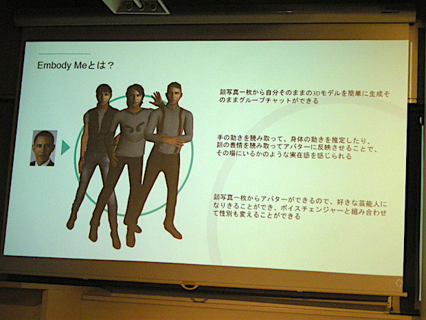 tech-lab-paak-6th-demoday_embodyme