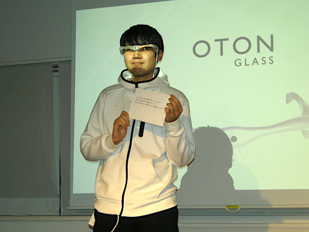 tech-lab-paak-6th-demoday_otonglass
