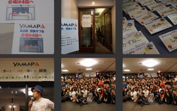 yamap-fan-meeting