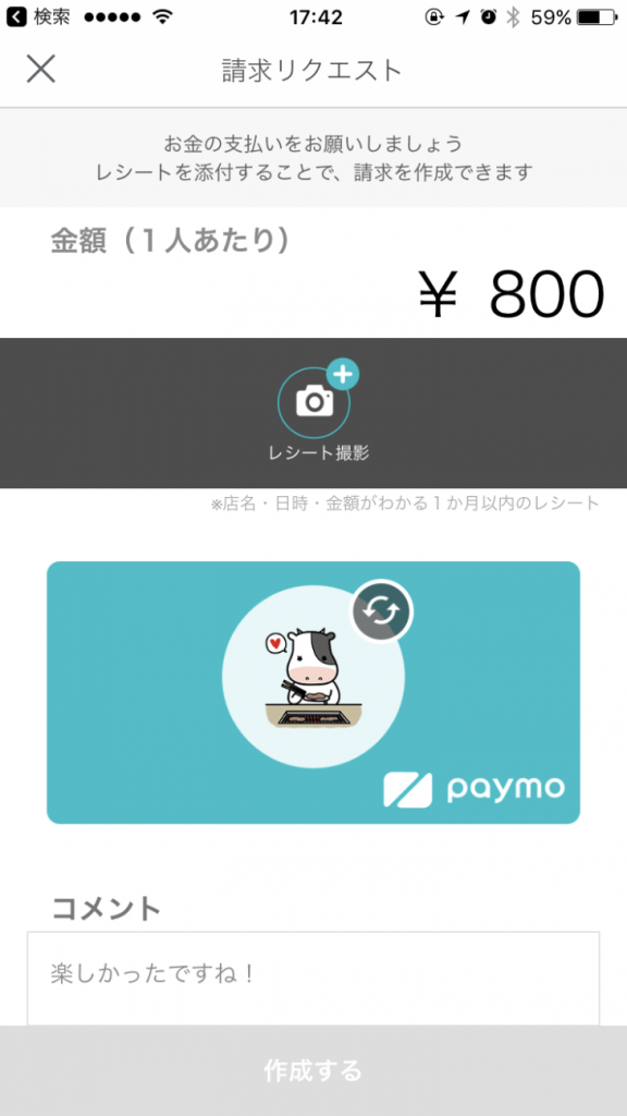 payment_021