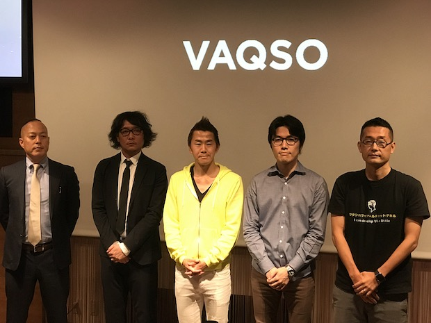 Vaqso-partners-team