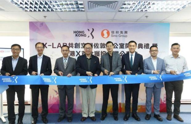 Hong-Kong-X-Technology-Fund-Backs-6-Startups-750x486.jpg