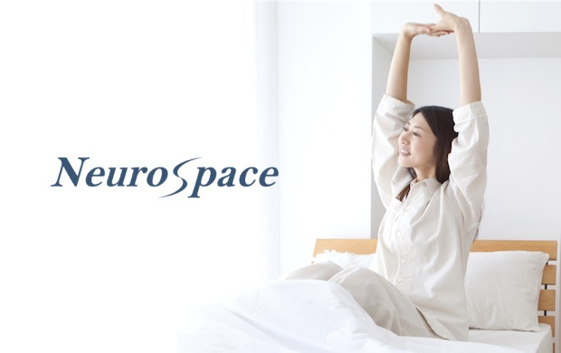 Neurospace_featuredimage