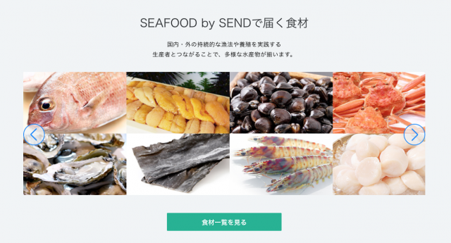 seafood_003.png