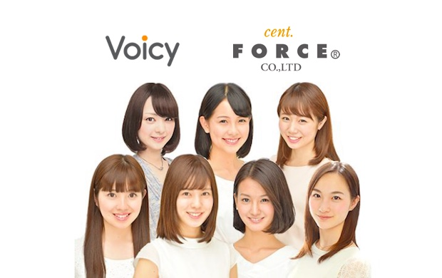 Voicy-centforce_featuredimage