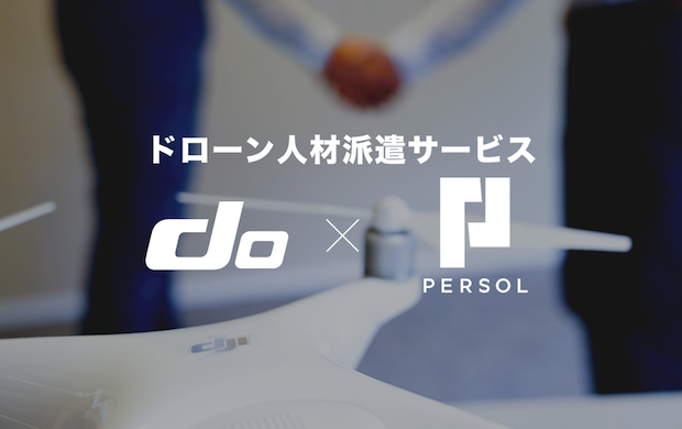 Do-persol-drone-staffing