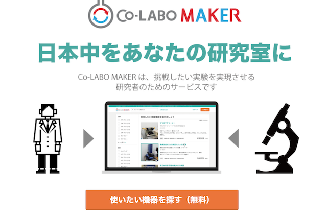 Co-LABO MAKER_001