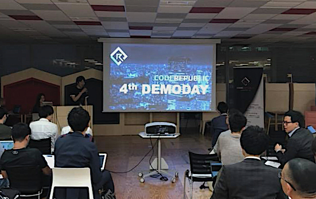 Code-republic-4th-demoday_featuredimage
