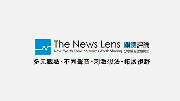The_News_Lens.png