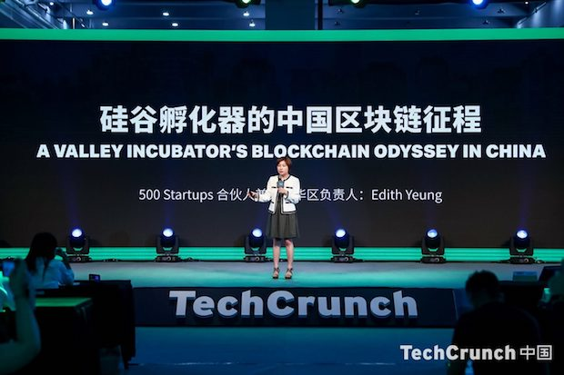 Edith-Yeung's-top-10-blockchain-trends-in-China-at-TechCrunch Hangzhou