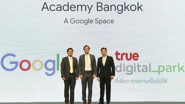 True-Digital-Park_Google_Learning-Center_Digital-Innovation-Hub